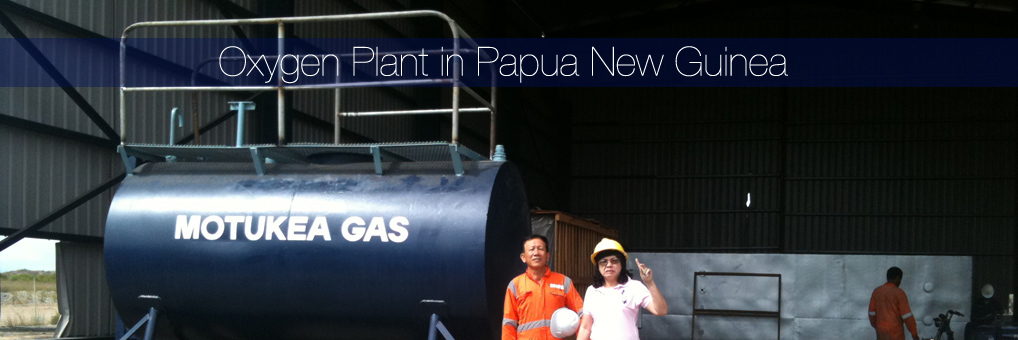 Oxygen plant in PNG